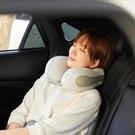 記憶綿U形護頸枕小米生態鏈飛機汽車護脖子枕午睡便攜旅行U型枕