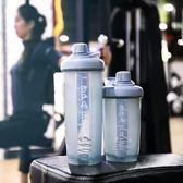 (交換禮物 創意)聖誕-手搖搖杯奶昔代餐蛋白粉杯攪拌運動水杯女健身大容量帶刻度水瓶厚