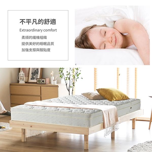 【多瓦娜】ADB-克雷格舒柔絲棉三線獨立筒床墊/雙人5尺-150-38-B