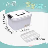大號家用玩藥盒全套小醫便攜藥物多層容量家庭帶藥品收納盒【快速出貨】