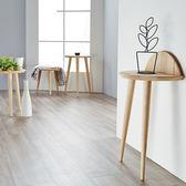 實木簡約自然木紋玄關靠牆花架邊桌
