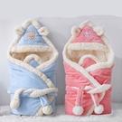 嬰兒包被 秋冬保暖內刷毛刺繡款嬰幼兒外出抱被 迷你外出便捷毯子