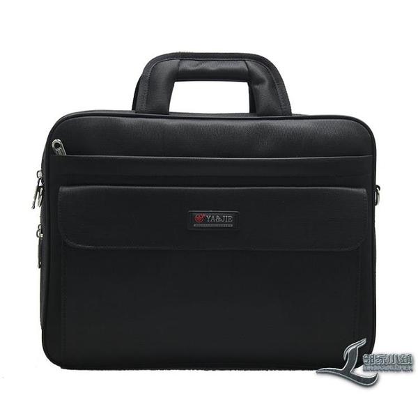 男款公事包帆布商務手提電腦包大容量側背包業務工作包【邻家小鎮】