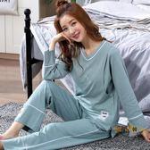 月子服孕婦睡衣女春秋棉質產後哺乳產婦懷孕期月子服喂奶衣全棉家居套裝