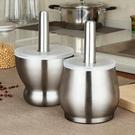 304不銹鋼搗蒜器手動壓蒜器大蒜蒜泥器家用蒜蓉器廚房神器打蒜機