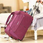 拉桿包女手提旅行包男大容量行李包旅遊包正韓可折疊防水WY【下標選換運送可超取】