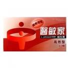 2盒組(加送30顆) 醫敏家益生菌 高效型 60粒/盒 原廠公司貨 元氣健康館
