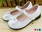 白色 蝴蝶結鑽飾 公主鞋  娃娃鞋 花童鞋《7+1童鞋》A653