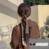 【2條裝】綁髮超仙髮繩長條髮帶頭巾復古法式千鳥格絲巾髮帶女【邦邦男裝】