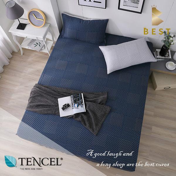 天絲床包兩用被四件式 加大6x6.2尺 一彎心跡 100%頂級天絲 萊賽爾 附正天絲吊牌 BEST寢飾