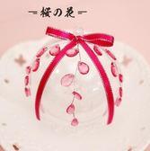 喜糖盒透明球型水晶亞克力塑料喜糖盒子批發創意歐式結婚糖盒裝飾【櫻花本鋪】