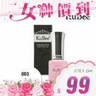 ✨MEKO小資時尚✨ KuBee 凝膠指甲油-003色/光療指甲油   [MEKO美妝屋]