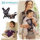超值2件組 日本輕巧型多功能餐桌背帶+寶寶背巾 外出 揹巾 背帶 寶寶用品 餐椅【A50010】