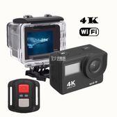 迷你相機 新款運動DV 4K相機 迷你戶外防水 無線wifi雙屏帶遙控 潛水攝像機 卡菲婭