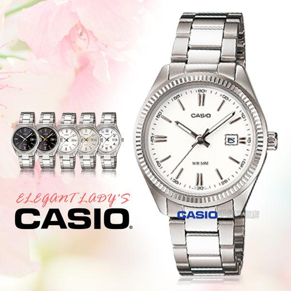 CASIO 卡西歐 手錶專賣店 LTP-1302D-7A1 不繡鋼錶帶 女錶 白面丁字 礦物玻璃 三折錶帶 日期