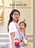 嬰兒背帶前抱式前後兩用寶寶小孩背帶抱帶多功能輕便簡易夏季透氣 【快速出貨】