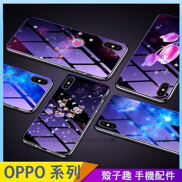 電鍍玻璃殼 OPPO AX7pro AX5 A3 A75S A75 A73 A57 玻璃背板手機殼 藍光殼 保護殼保護套 全包邊防摔殼