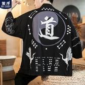 和服外套男 胖子道袍男中國風加肥加大碼日式寬鬆和服披風夏季防曬開衫男外套