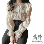 EASON SHOP(GW8687)韓版法式純色薄款排釦蕾絲拼接方領喇叭袖長袖襯衫女上衣服顯瘦打底內搭衫閨蜜裝