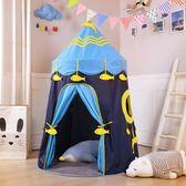 兒童帳篷室內男孩寶寶讀書娃娃家游戲屋家用超大房子小屋子ZMD 交換禮物