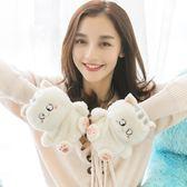 毛絨手套可愛貓咪爪子卡通韓版半指日系女式手套冬季毛絨保暖加絨加厚學生99免運 二度3C