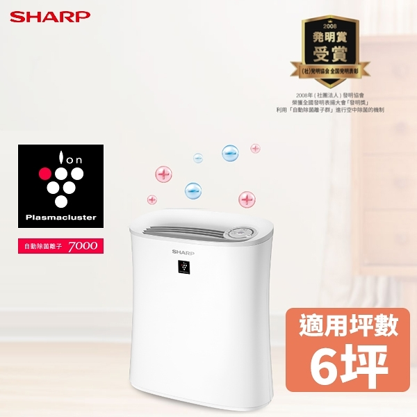 SHARP夏普 自動除菌離子 空氣清淨機 FU-L30T-W