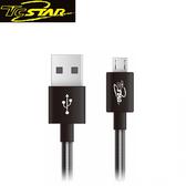 T.c.star 連鈺 黑色 1.5M 彈簧PVC Micro USB高速充電傳輸線 TCW-U5150BK