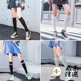 4雙雙 過膝襪長筒襪女高筒襪長襪小腿襪子女中筒襪冬【君來佳選】