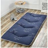 學生床墊單人宿舍0.9*1.9寢室墊被1.5一1.0米2m鋪床褥子【免運】