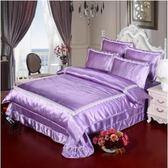 夏季天絲四件套被套純色貢緞綢緞床單1.8/1.5m床上用品BS18142『樂愛居家館』