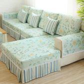 布藝沙發套笠全包四季可用沙發墊可定制防滑美式沙發罩巾