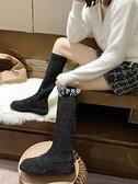 快速出貨2020新款女靴時尚滿鑽圓頭套筒襪靴厚底長筒網紅外穿