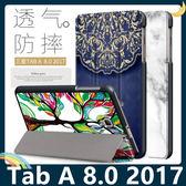三星 Tab A 8.0 2017版 T385 彩繪多折保護套 側翻皮套 卡通塗鴉 三折支架 超薄簡約 平板套 保護殼