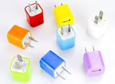USB 充電器 豆腐充 充電頭 5V 1A 適用各式USB配件、大部份手機及移動電源