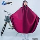 電動山地自行車雨衣學生男女單人專用加大加...