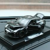 現貨24h出貨~仿真模型 跑車汽車擺件 仿真合金車模型車載車內裝飾用品創意高檔男 『易購3c館』