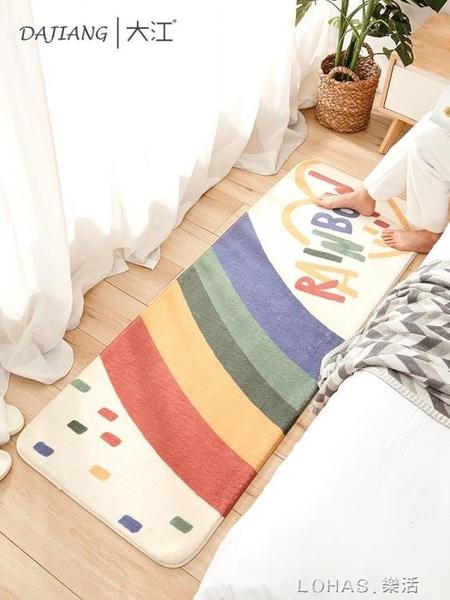 簡約羊羔絨臥室床邊滿鋪長條地毯家用客廳茶幾毯兒童房榻榻米地墊 樂活生活館