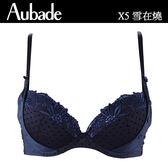 Aubade-雪在燒D蕾絲有襯內衣(深藍)X5