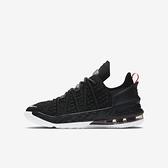 Nike Lebron Xviii (gs) [CW2760-001] 大童鞋 籃球鞋 輕量 緩震 貼合 舒適 黑 白