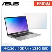 ASUS E510MA-0361WN4120 (15.6 FHD/N4120/4G/128G/Windows 10 Home S)夢幻白