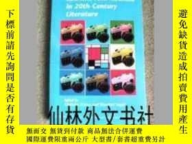 二手書博民逛書店【罕見】2010年出版 Realism Anti-Realism