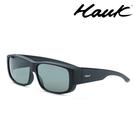 HAWK偏光太陽套鏡(眼鏡族專用)HK1003-02