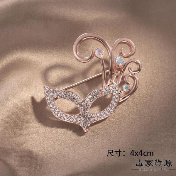 氣質珍珠胸針女高檔胸花西裝配飾大衣扣子別針【毒家貨源】