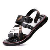 新款涼拖鞋沙灘鞋潮流韓版個性外穿夏季防滑兩用男士皮涼鞋男 米希美衣