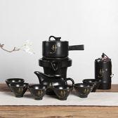 茶具定復古石墨時來運轉半全自動茶具套裝定窯功夫茶具陶瓷家用