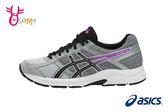 ASICS Gel-Contend 4 慢跑鞋 女鞋 大童鞋 透氣運動鞋 H8329#灰色◆OSOME奧森鞋業
