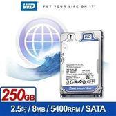 WD2500BPVT 250GB(AF) Scorpio Blue 2.5吋SATA硬碟(2Y)