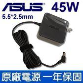 全新 原廠 ASUS 華碩19V 2.37A 45W 5.5*2.5 充電器 x551c X552 台達 變壓器