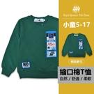 綠色縮口長袖棉T恤 [10271] RQ POLO 小童 秋冬童裝 5-17碼 現貨
