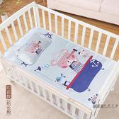 嬰兒涼席冰絲新生兒寶寶嬰兒床夏季透氣幼兒園午睡專用兒童小席子XW 全館免運